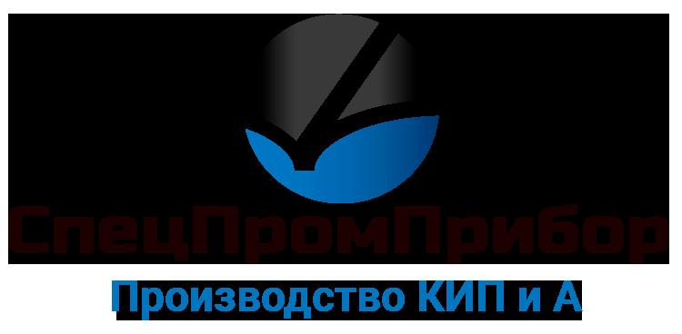 СпецПромПрибор